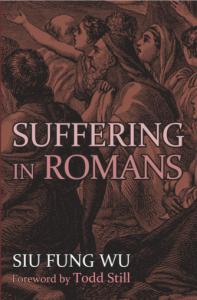 Book Cover: Suffering in Romans