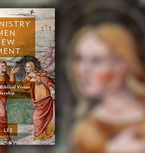 The Ministry of Women in the New Testament cover